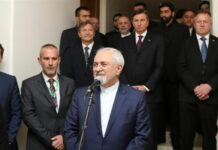 Zarif in Slovenia Embassy reopening