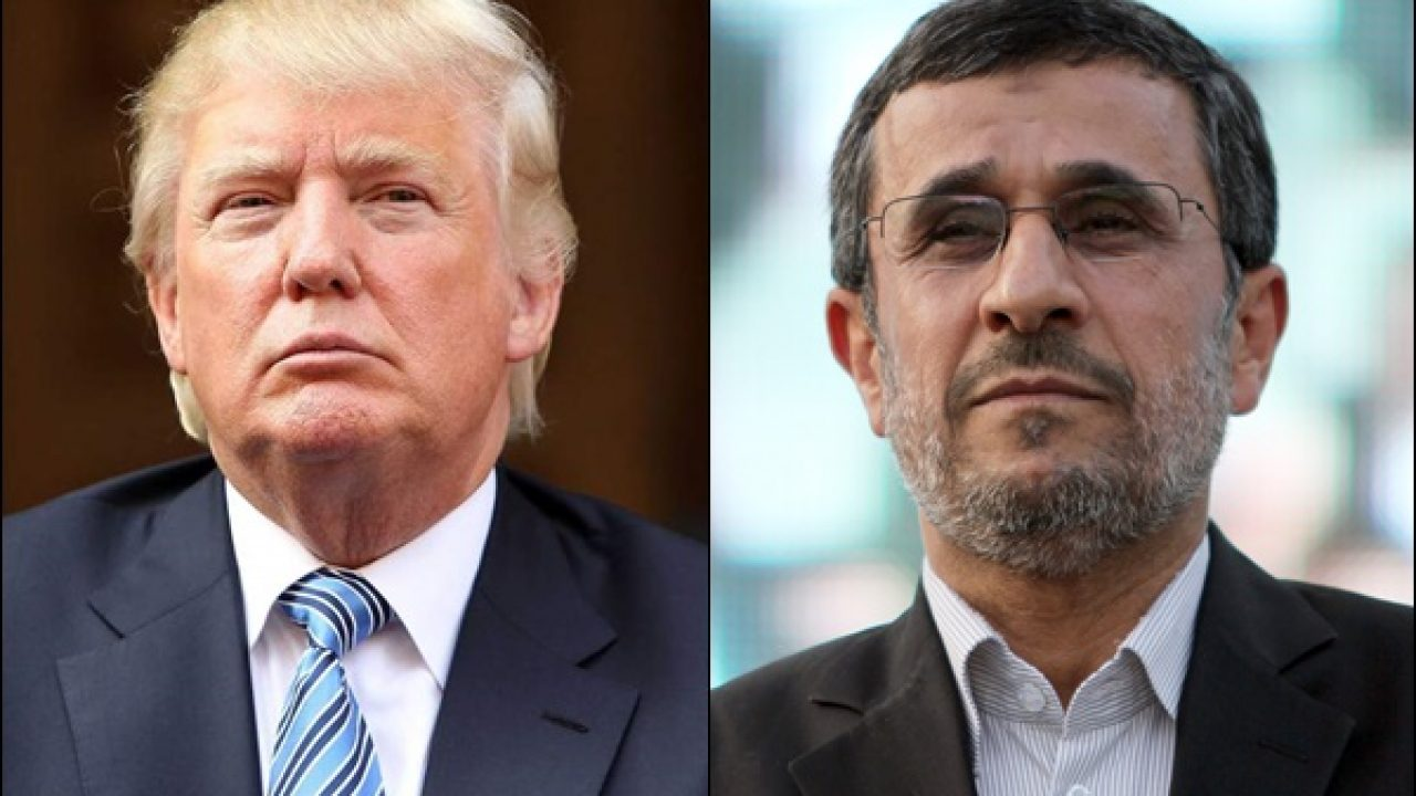 Image result for trump and Ahmadinejad