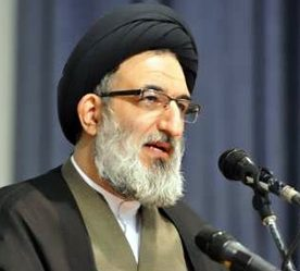 Ayatollah Mohammad Mahdi Hosseini Hamedan