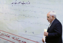 Zarif-Diplomatic Documents