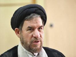 Mohammad-Reza Mirtajeddini