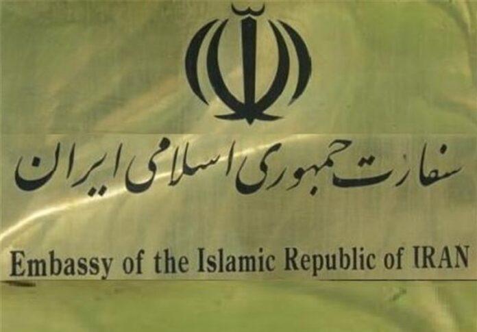 Iran's consulates