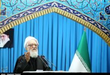 Ayatollah Mohammad Ali Movahedi Kermani