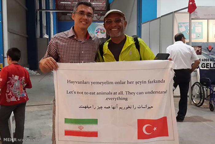 Iranian Man-Tourist