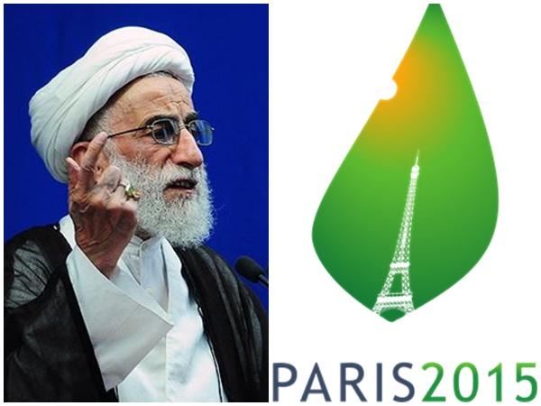 Paris Climate Change Agreement - Ahmad Jannati