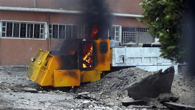 Explosion Mosul