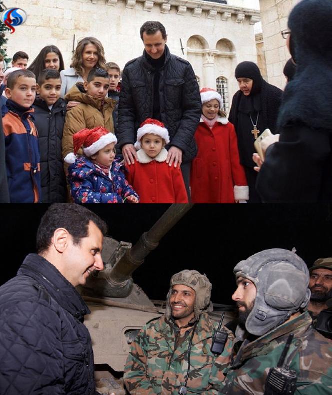 Syrian President's Jacket