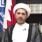 Bahrain's prominent Shia cleric and opposition leader Sheikh Ali Salman