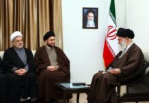 Iran Leader and Ammar Hakim