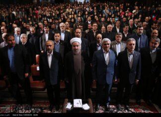Rouhani 16 Azar