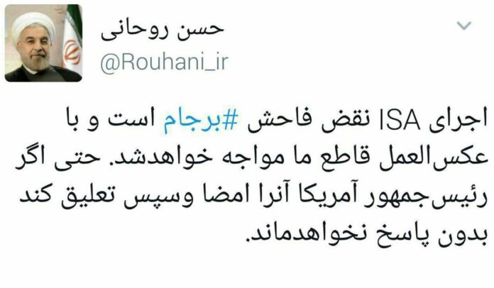 Rouhani's tweet on Iran sanctions