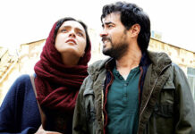 The Salesman - Asghar Farhadi