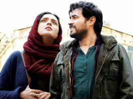The Salesman - Asghar Farhadi