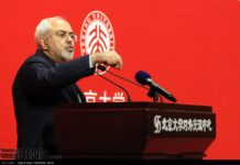 Zarif in China University