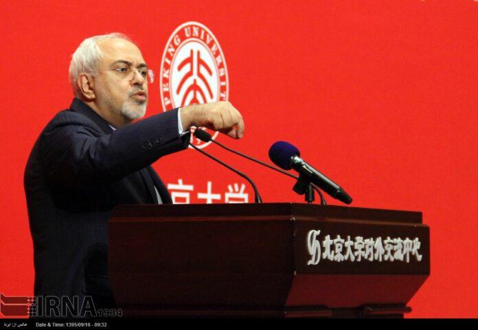 Zarif in China University