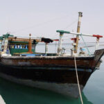Iranian Boat