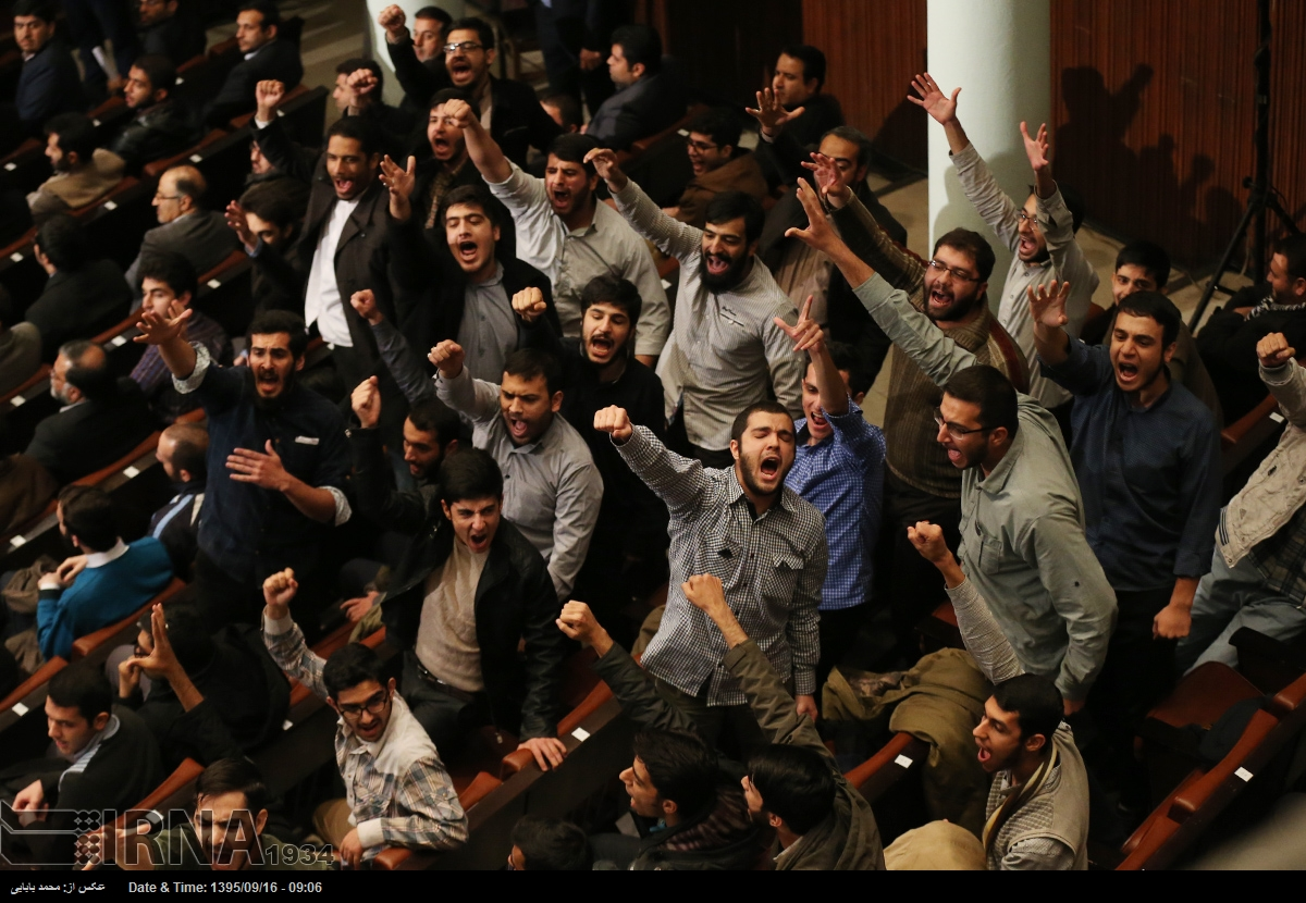 Basij students