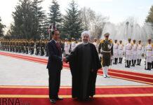 Rouhani- Iran- Indonesia