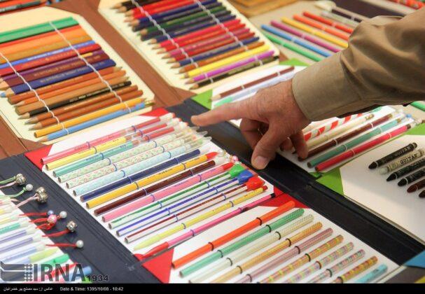 Coloured Pencils
