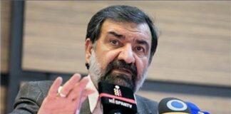 Mohsen Rezaei