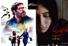 Dhaka Film Festival