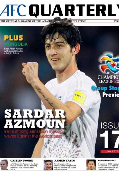 Sardar Azmoon