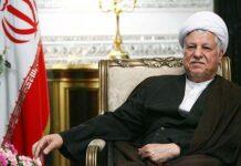 Ayatollah Rafsanjani