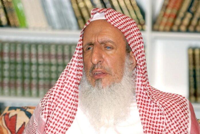 Abdol Aziz Al Sheikh