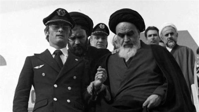 Ayatollah Seyyed Rouhollah Khomeini