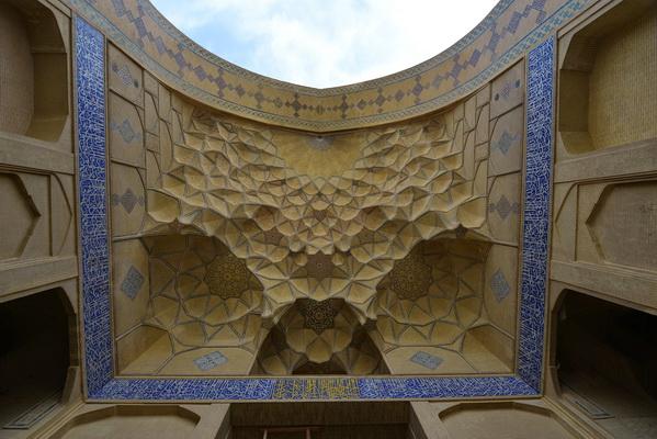 Persian Domes