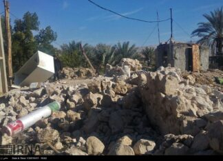 fars-earthquake