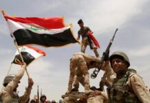 Iraqi Army fight against ISIS