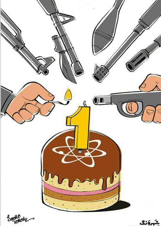Nuclear Deal Birthday cartoon
