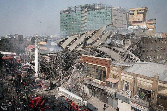 Tehran Plasco Collapse