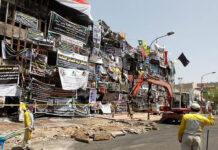 Civilian deaths-Iraq