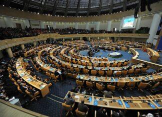Conference- Iran-Arab