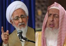 Ayatollah Abdollah Javadi Amoli-Mufti Abdul-Aziz