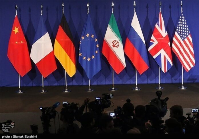 Nuclear Deal Talk, JCPOA, Flags