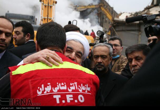 Plasco-Rouhani