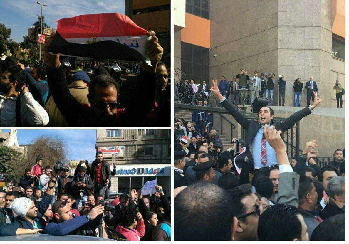 Egyptians Celebrating