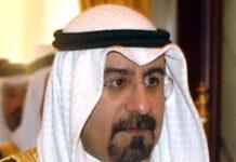 Mohammad al-Sabah al-Salem al-Sabah