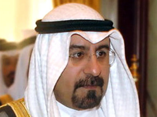 Kuwaiti Politician