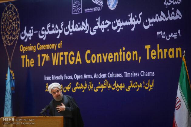 WFTGA-Rouhani