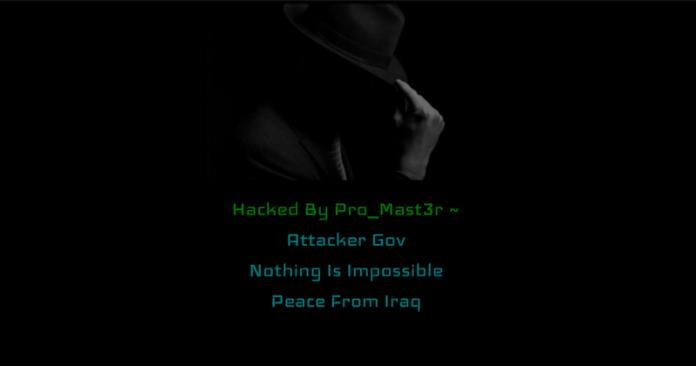 Iraqi hacker