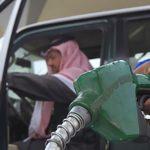 السعودیة- البنزین