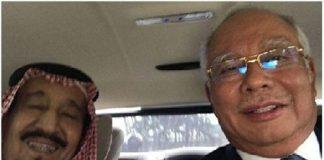 ملك السعودية ورئيس وزراء ماليزيا