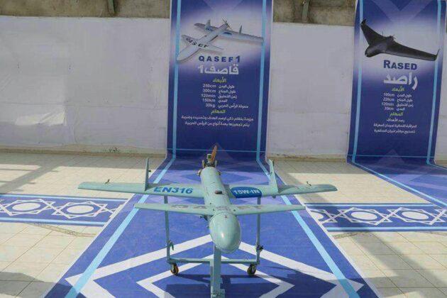 en-Drone-Yemen