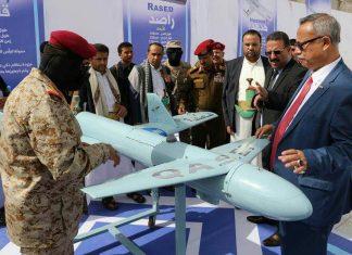 پهپاد جدید یمن
