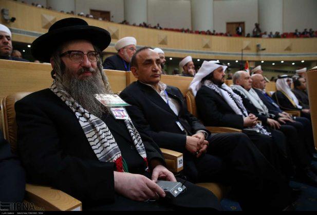 intifada conference