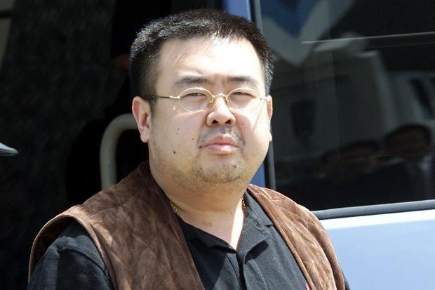 North Korean Leader's Half-Brother